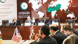 İİT, BM'ye koruma gücü için başvuru yapacak