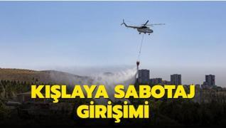 Ankara'daki Topçu ve Füze Okulu Komutanlığına sabotaj girişimi