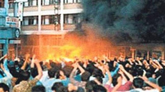 2 Temmuz'da Sivas'ta neler oldu!
