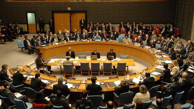 BM'den flaş Gazze kararı!