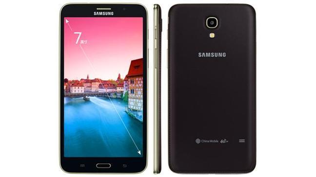 Samsung'dan 7 inç telefon!