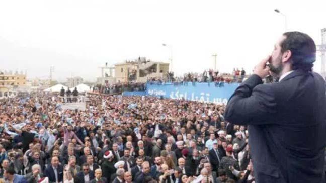 Hariri, seçim konuşmasında Hizbullah'ı eleştirdi