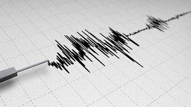 Edirne'de deprem oldu