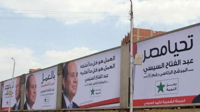 Mısır'da cumhurbaşkanlığı seçimleri için oy verme işlemi başladı