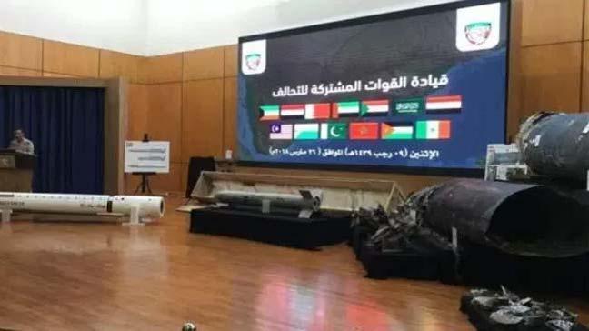 Arap Koalisyonu Sözcüsü: Husiler tarihte balistik füzeye sahip olan ilk terörist grup