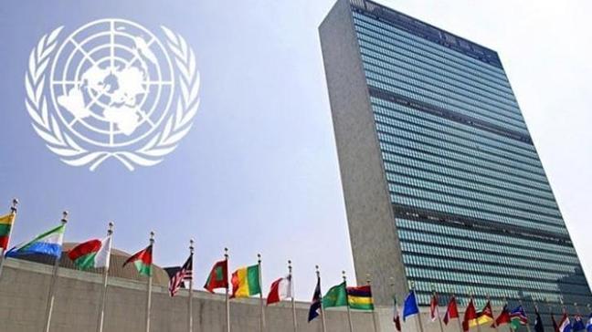 BM, KDC'deki barış gücü misyonunun görev süresini uzattı