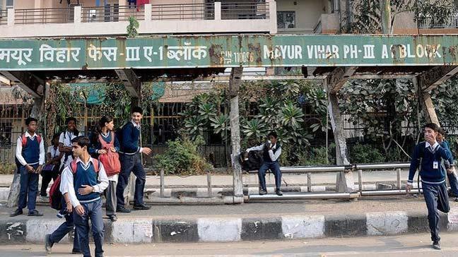 Hindistan'da 1,6 milyon öğrencinin sınav sonuçları iptal edildi