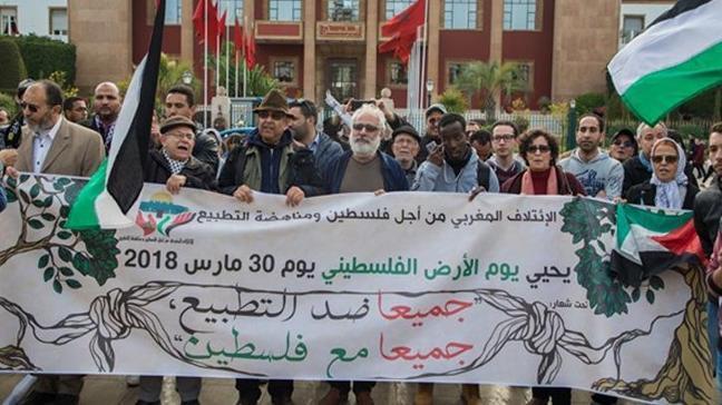Fas'ta Filistin ile dayanışma gösterisi