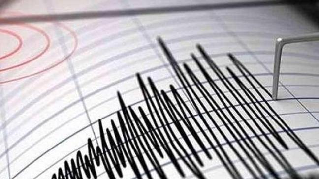 Elazığ'da 3.9 büyüklüğünde bir deprem meydana geldi (son depremler)