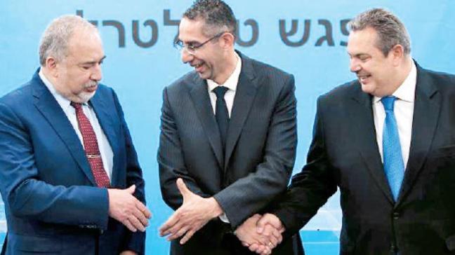 Şer üçgeninden Türkiye'yekarşı birleşme ilanı
