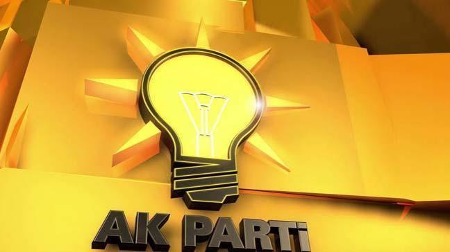 AK Parti: İnce şu anda CHP'nin doğal lideri haline  gelmiştir