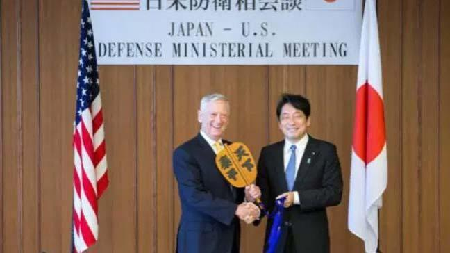 Mattis: Japonya ile dayanışma içindeyiz