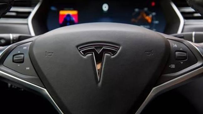 Tesla'ya 8 yıl önce 1.500 TL yatıranın 64 bin TL'si oldu