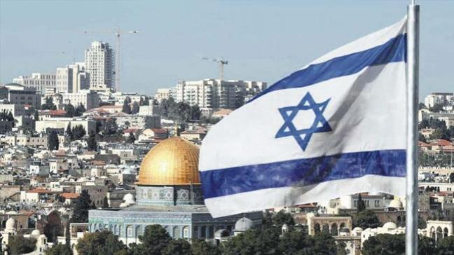 İsrail'in Han el-Ahmar'ı yıkım kararına karşı gösteri çağrısı