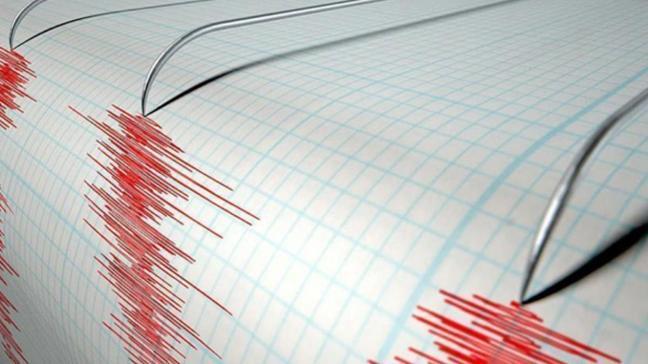 Japonya'da 5.7 büyüklüğünde deprem meydana geldi