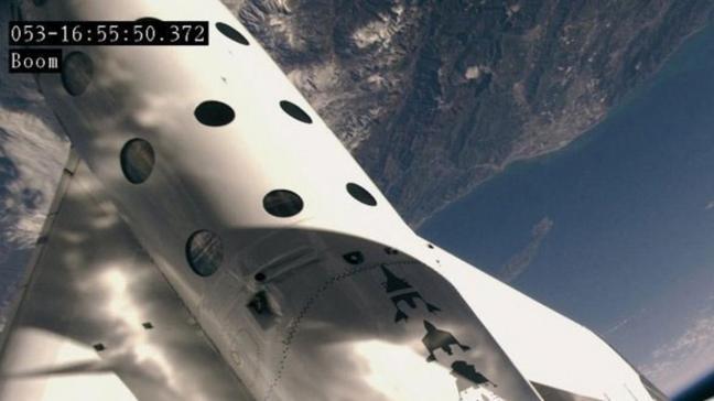 Virgin Galactic uzay seyahatine bir adım daha yaklaştı