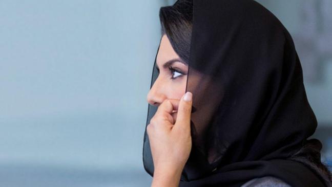 Suudi Arabistan'ın Washington büyükelçiliğine Prenses Rima atandı