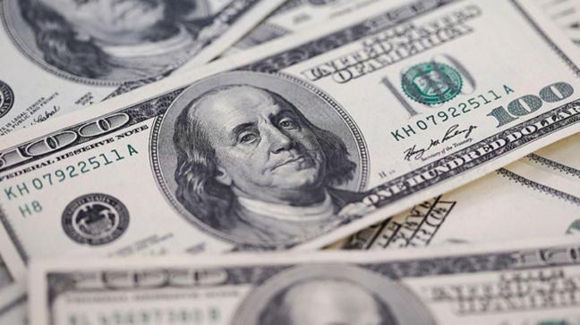 'Türkiye geçen yıl 13 milyar 163 milyon dolarlık uluslararası doğrudan yatırıma ulaştı'