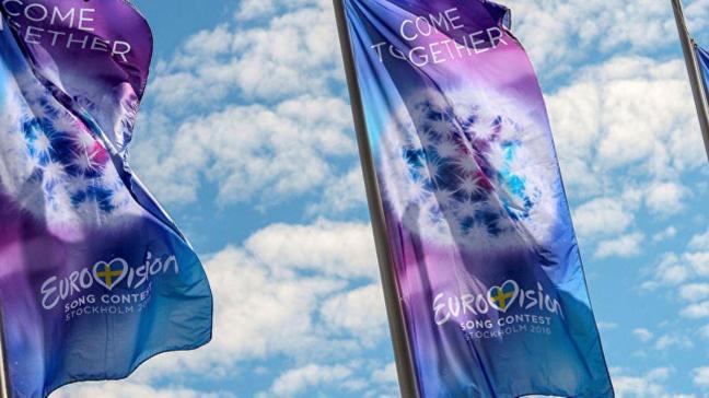 Ukrayna,  2019 Eurovision Şarkı Yarışması'na katılmama kararı aldı