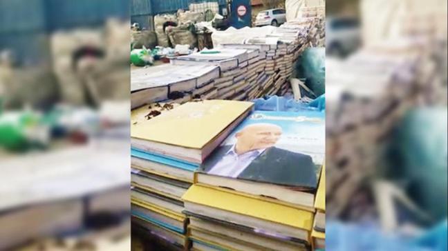 Kartal Belediyesi milyonlarca lirayı çöpe attı