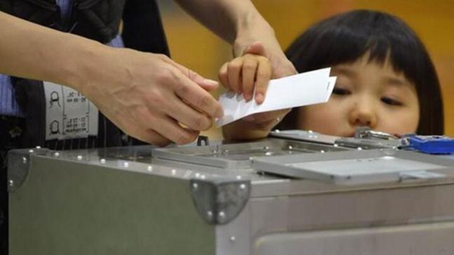 Japonya'da Senato seçimleri sonuçlandı