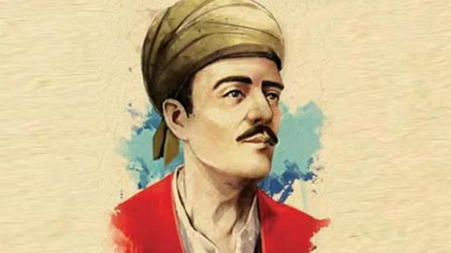 2021 yılı Yunus Emre ve Türkçe Yılı olarak kutlanacak