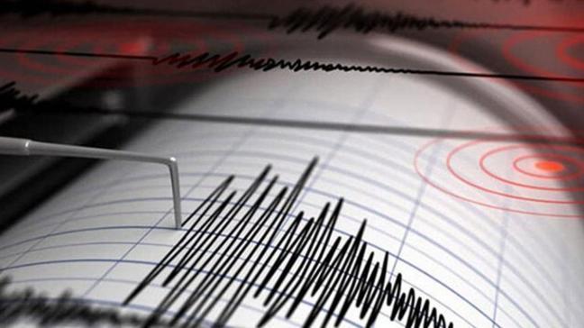 Son dakika deprem haberleri: Ege'de 4.1 büyüklüğünde deprem