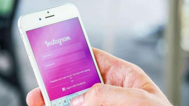 """Instagram şifre değiştirme nasıl yapılır"""" Instagram hesabı nasıl dondurulur"""""""