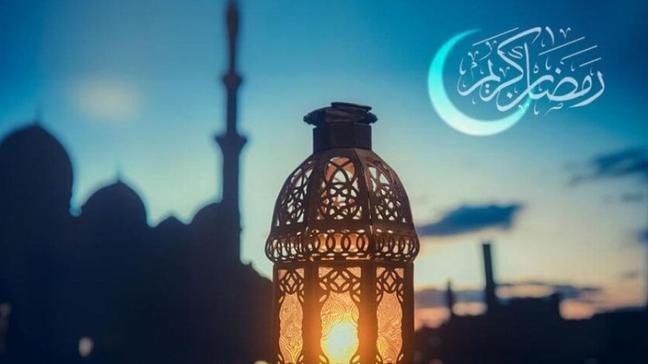 """Ramazan ayı ile birlikte ilk oruç ve teravih ne zaman başlayacak"""" İşte 2021 Ramazan ayı imsakiyesi"""
