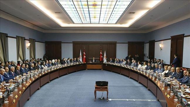"""AK Parti MKYK yeni üyeleri kimler"""" AK Parti MKYK üyeleri 2021 isim listesi belli oldu!"""
