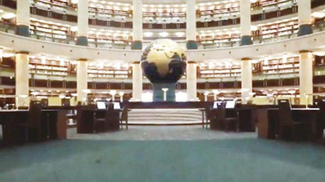 'Kütüphane Haftası'na özel tanıtım yayınlandı