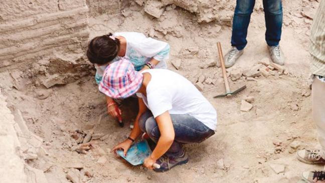 800 bin yıllık izlere rastlandı