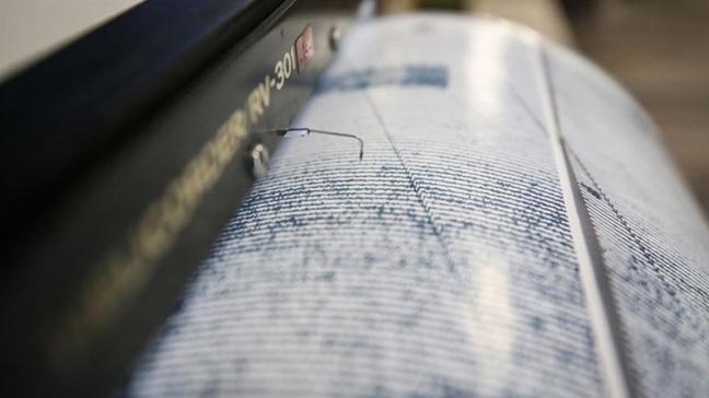 Son dakika deprem haberleri: Ege Denizi'nde deprem! Muğla'nın Datça açıklarında hissedildi