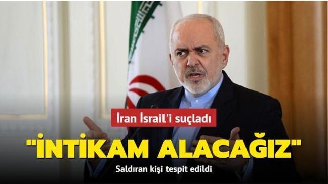 """İran İsrail'i suçladı: """"İntikam alacağız"""""""