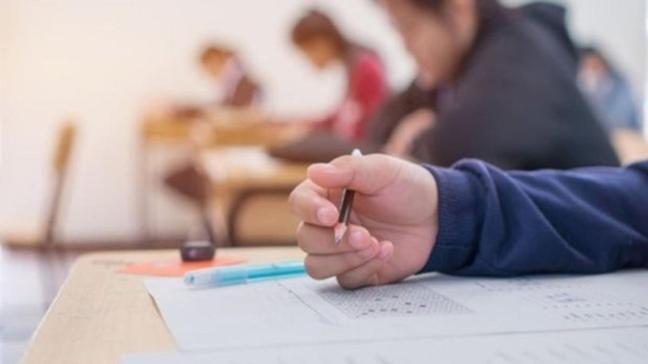 """Ertelenen Bursluluk sınavı 2021 ne zaman yapılacak"""" MEB Bursluluk sınav tarihi açıklandı mı"""""""