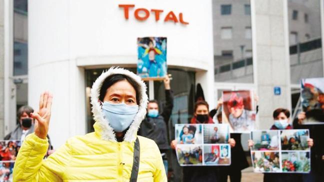 Cuntanın katliamlarına Fransız Total desteği