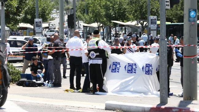 İsrail polisinin açtığı ateşte bir Filistinli yaşamını yitirdi