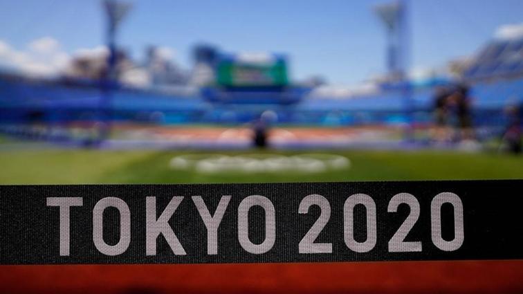 """Tokyo Yaz Olimpiyatlara kaç ülke katılır"""" 2020 Yaz Olimpiyatları ne kadar sürecek"""""""