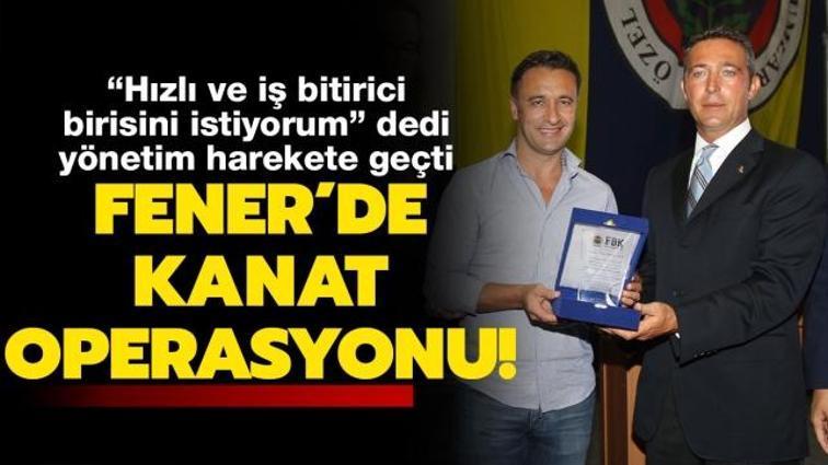 Son dakika Fenerbahçe haberleri... Vitor Pereira, 'Hızlı ve iş bitirici birisini istiyorum' dedi; yönetim harekete geçti