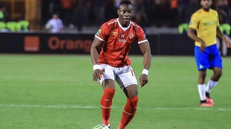Son dakika Galatasaray transfer haberleri... Aliou Dieng'de sona yaklaşıldı